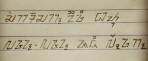 Hore.... bisa nulis aksara Sunda tanpa contekan... artinya apa coba? :D