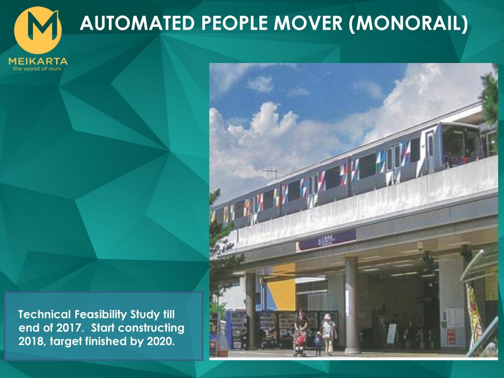Automated People Mover (Monorail)